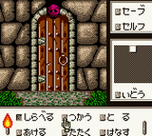 Shadowgate Return