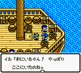 Dragon Quest Monsters 2 - Maruta no Fushigi na Kagi - Ruka no Tabadachi